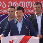 """დღეს ოზურგეთში """"ენმ""""-მ და """"ძალა ერთობაშია""""-მ მაჟორიტარობის კანდიდატი წარადგინა"""