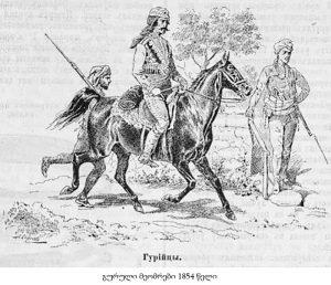 მეფის რუსეთის არმიის გურული მეომარი