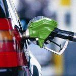 რატომ იზრდება საწვავის ფასი