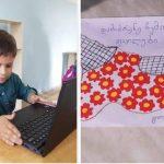 ვინ არის ჩოხატაურელი ბიჭი, რომლის მიერ დახატული და ყვავილებით მორთული რუკა ინტერნეტჰიტად იქცა