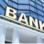 თებერვალში კომერციული ბანკები 132,1 მლნ ლარის მოგებაზე გავიდნენ