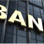 ბანკების მიერ დასაკუთრებული ქონების მოცულობა 22 მლნ ლარით გაიზარდა