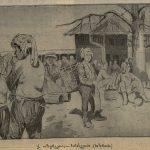 """ქალაქი ოზურგეთი - """"საპარასკეო"""" - 1904 წელი;"""