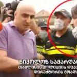ვიდეო: ნიკა მელიას და თბილისის პოლიციის დეპარტამენტის დირექტორის მოადგილე ნიკოლოზ სამარღანიშვილის დაპირისპირება
